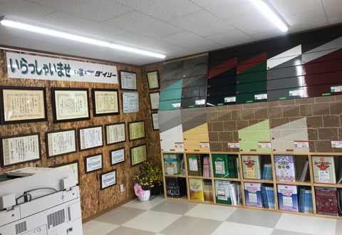 松本ショールーム