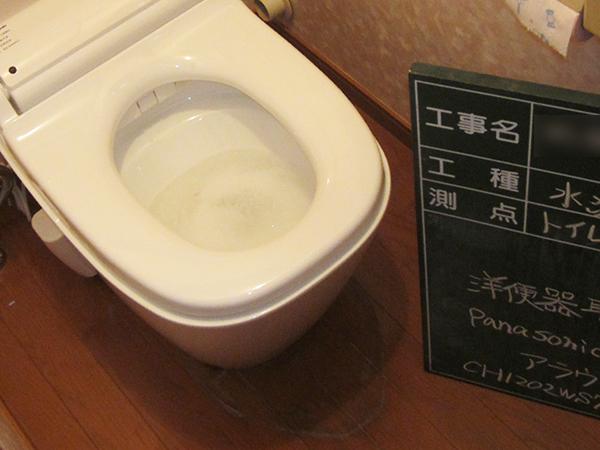 安曇野市 M様邸 トイレ水洗化工事
