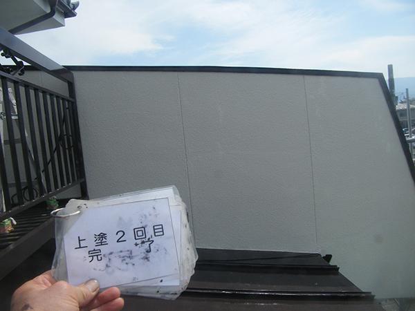 松本市 外壁塗装&屋根塗装 M様邸