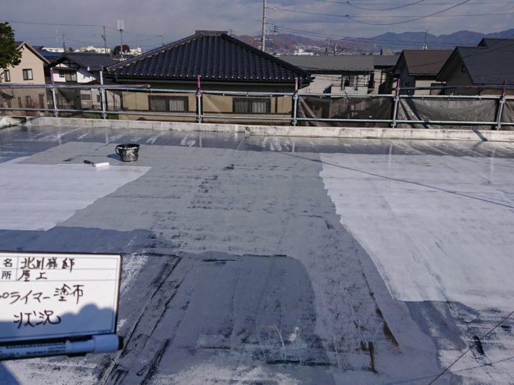 【屋上防水】プライマー塗布 状況