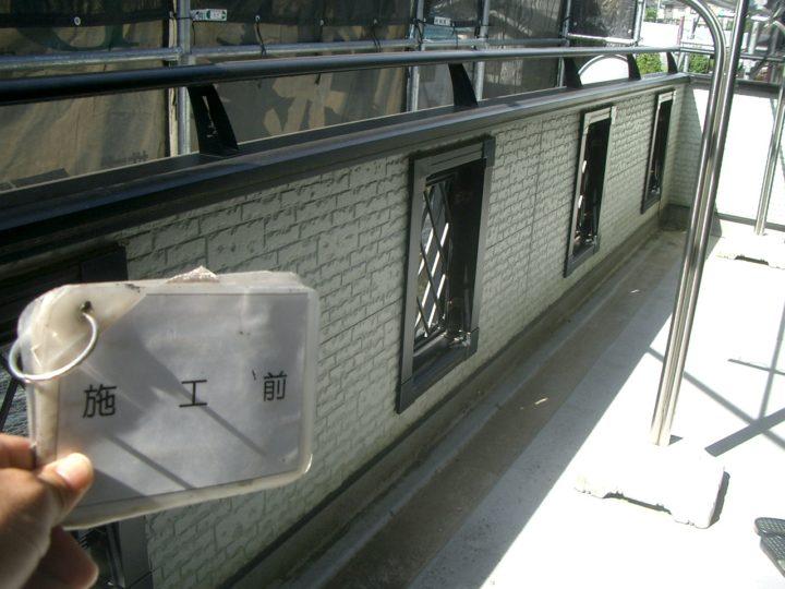 【バルコニー内外壁】施工前