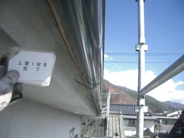 松本市 外壁塗装 施工事例