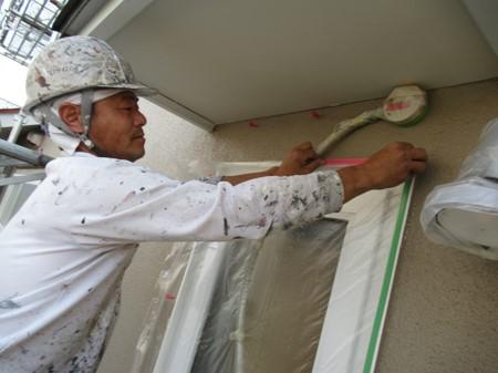 外壁塗装状況