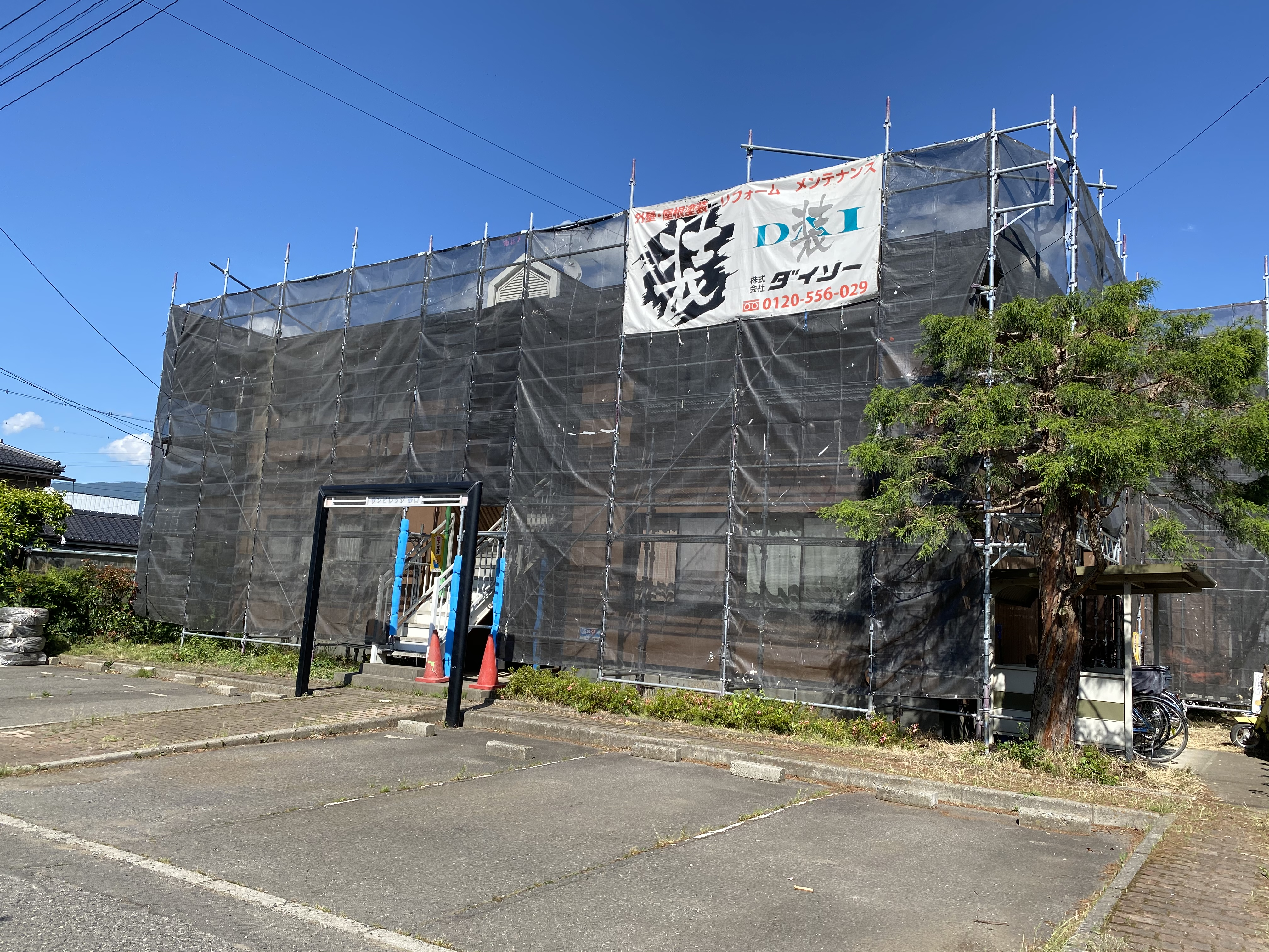 塩尻市 外壁塗装・屋根塗装