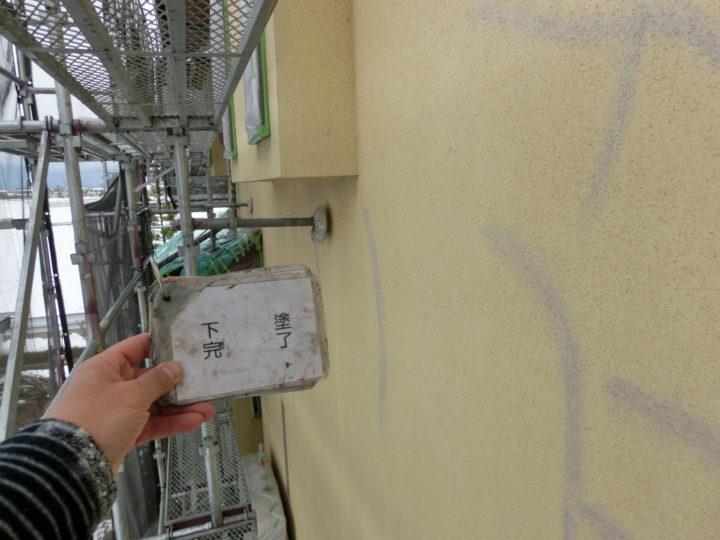 【外壁】下塗 完了
