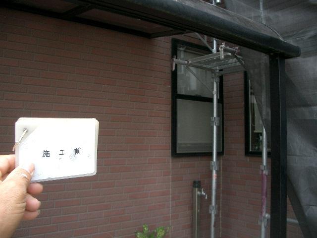 【外壁1階】施工前