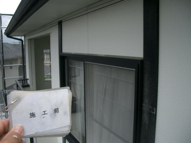 【外壁2階】施工前