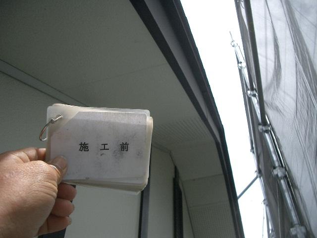 【軒天井】施工前