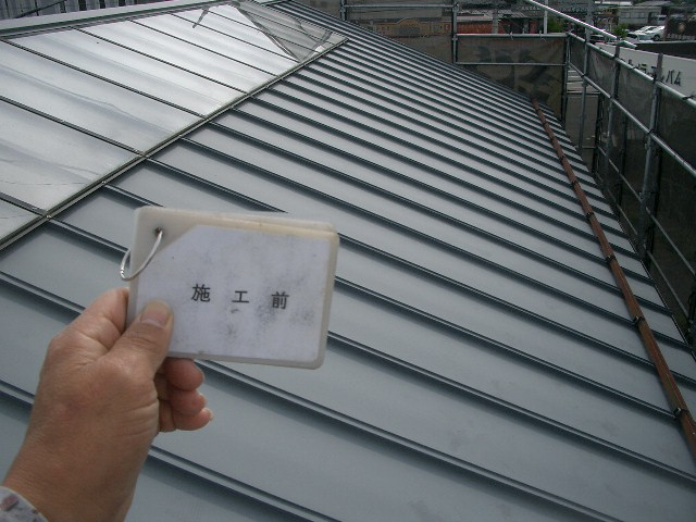 【屋根】施工前