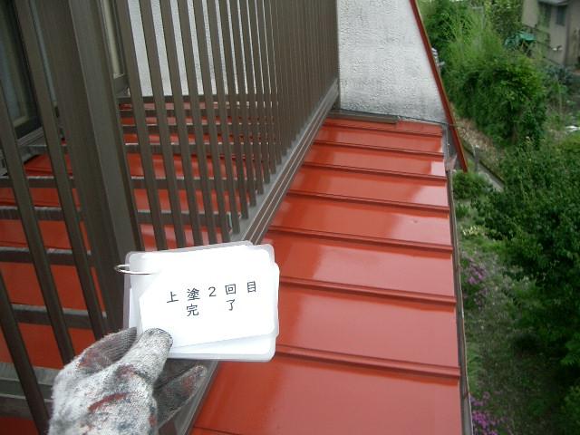 長野県松本市 屋根・付帯部塗装 K様邸