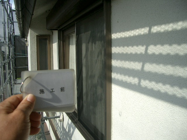 【外壁】施工前
