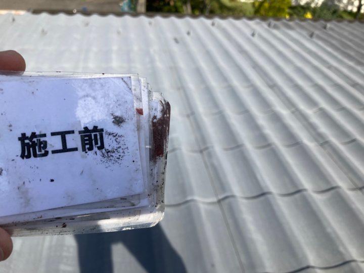 【屋根塗装】 施工前