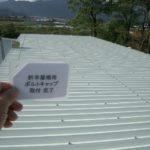 松本市 屋根塗装