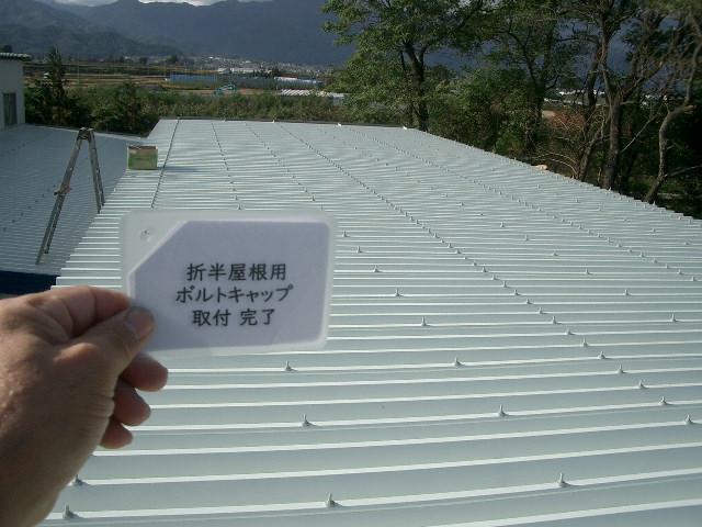 長野県松本市 K様 倉庫屋根塗装工事