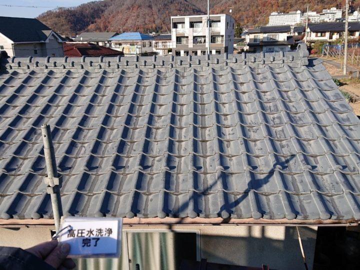 【瓦屋根】高圧美水洗浄 完了