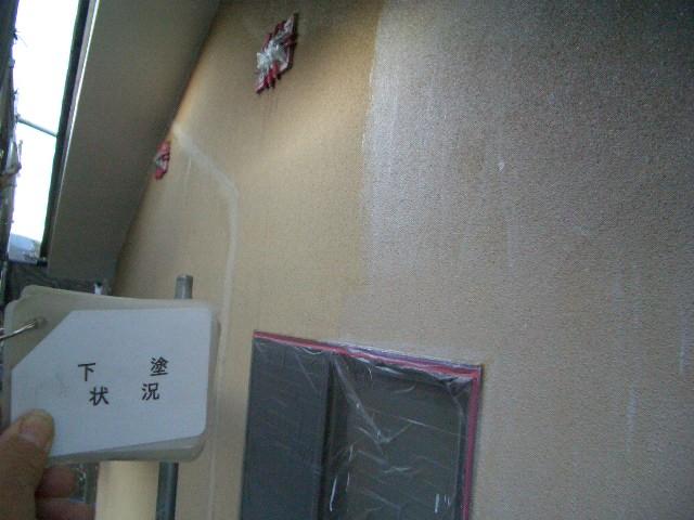 【外壁】下塗 作業状況