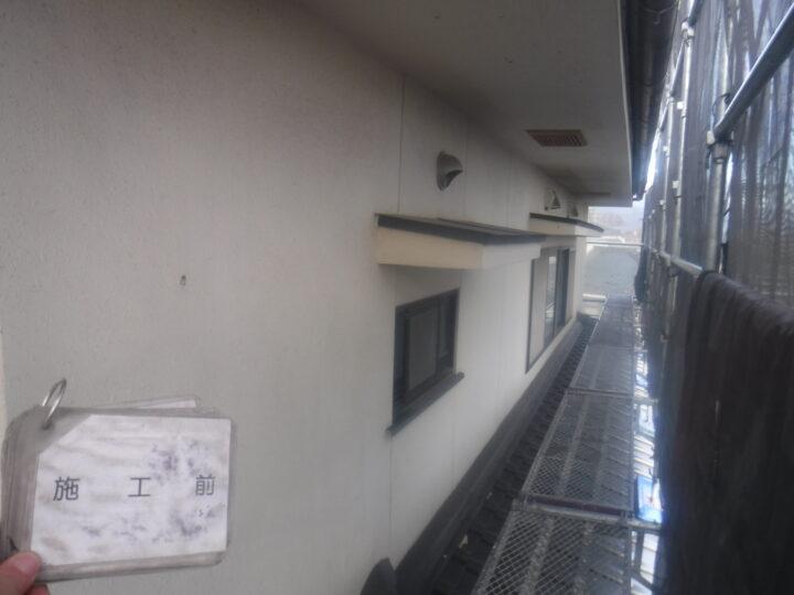 【外壁塗装】施工前