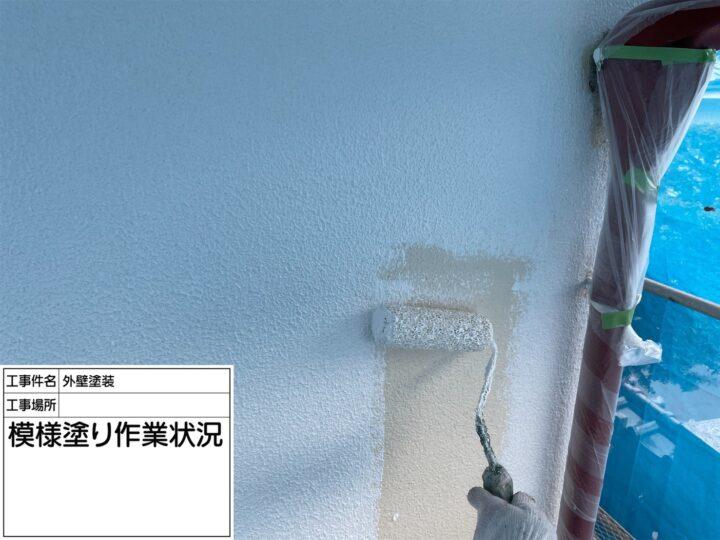 模様塗り 作業状況